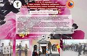 Русско-китайская выставка
