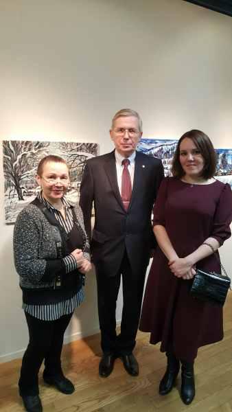 Открытие международной выставки