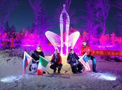 С новым годом из Чанчунь (1)