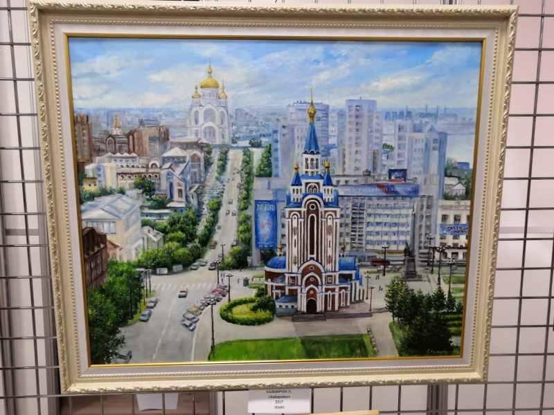 Казмирчук Л Хабаровск  50х60 хм