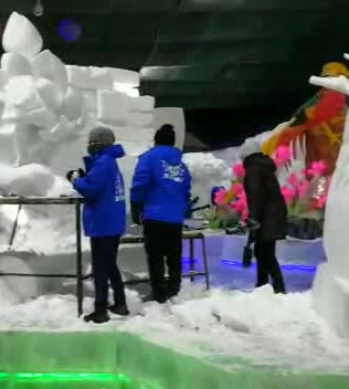 Кубок ущелья.mp4