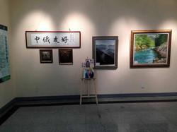Выставка в Чанчжоу (21)