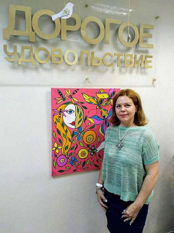 Выставка в журнале Дорогое удовольствие (2)