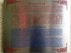 Выставка в Чанчжоу (40)