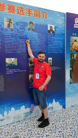 Ледовый конкурс в Китае (28)