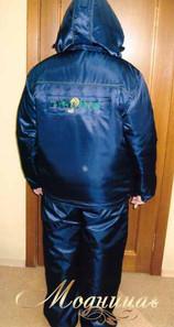 Комбинезон и куртка утепленные 1.jpg