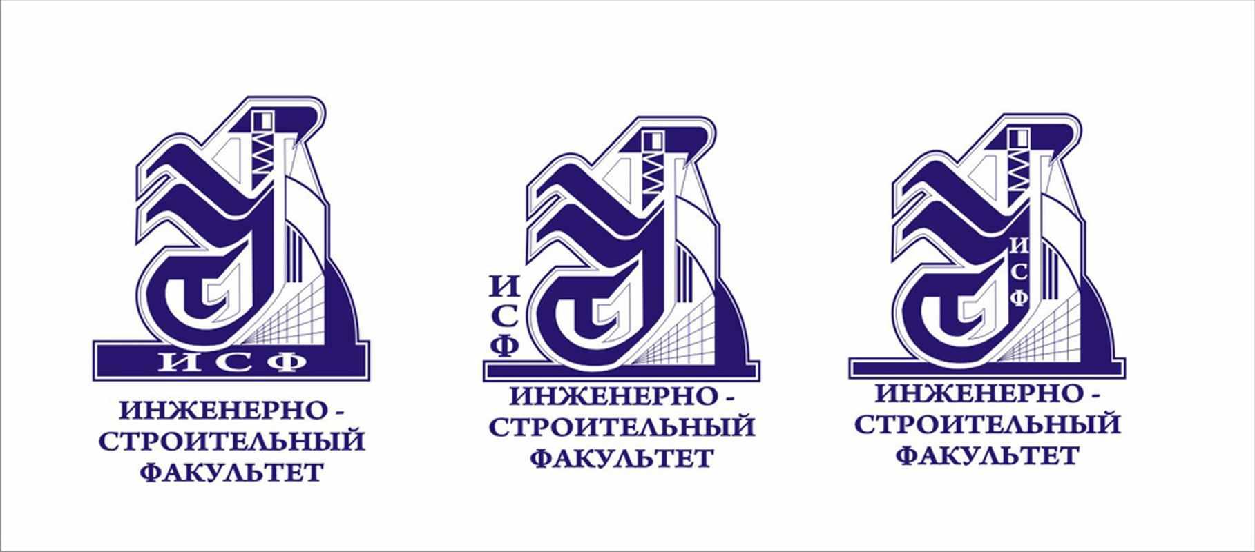 ИСФ.ИТОГ3