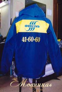 Куртка рабочая.jpg