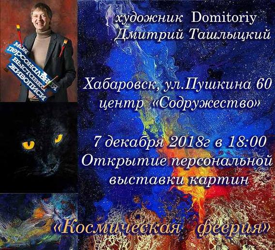Фото от Мнхайлов.jpg