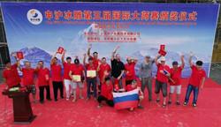 Чемпионат в Нанкине (1)