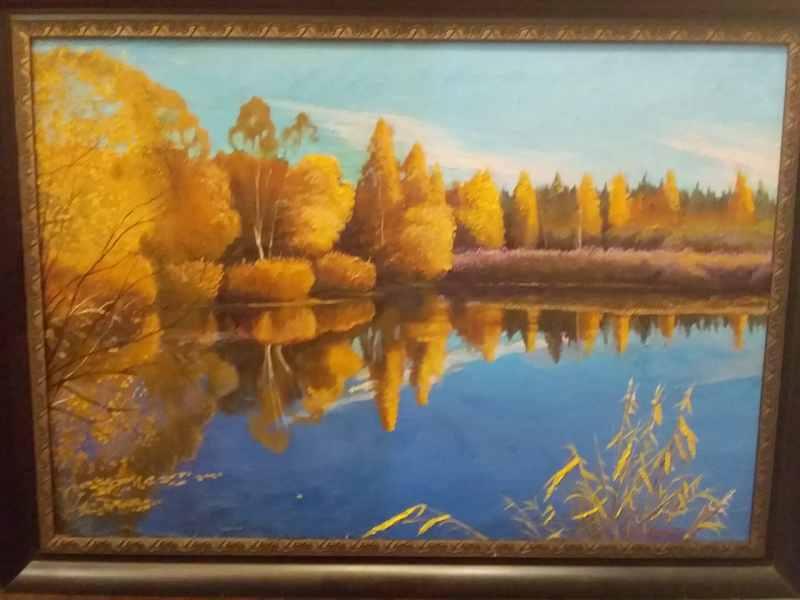 Осеннее озеро 55х70 хм