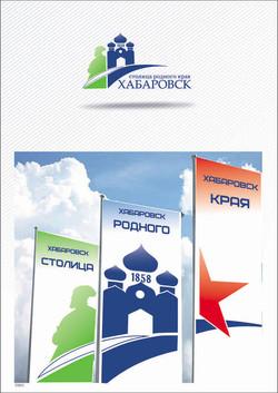 разработка-бренда-города-Хабаровска-(3)