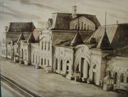 Хабаровский вокзал 50-е годы ХХ в.