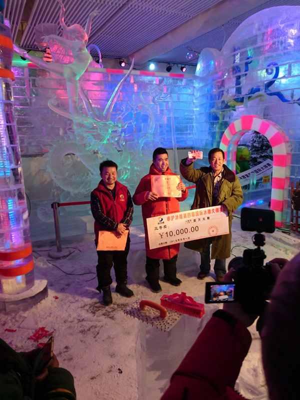Ледовый конкурс в Китае (23)