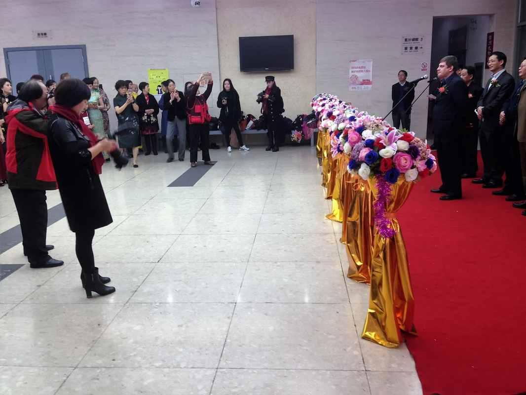 Выставка в Чанчжоу (29)