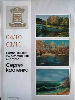 Афиша выставки