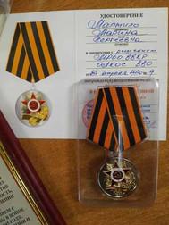 Медаль за реставрацию
