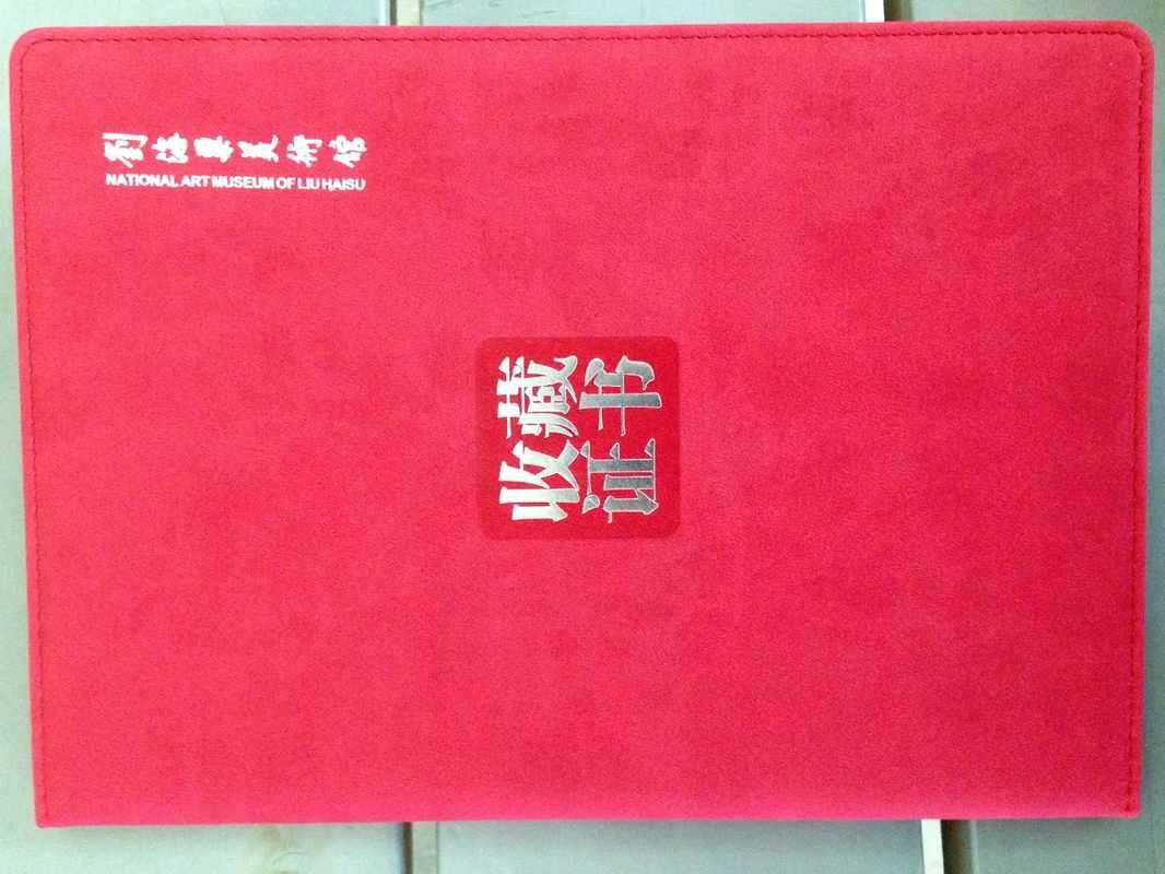 Выставка в Чанчжоу (47)