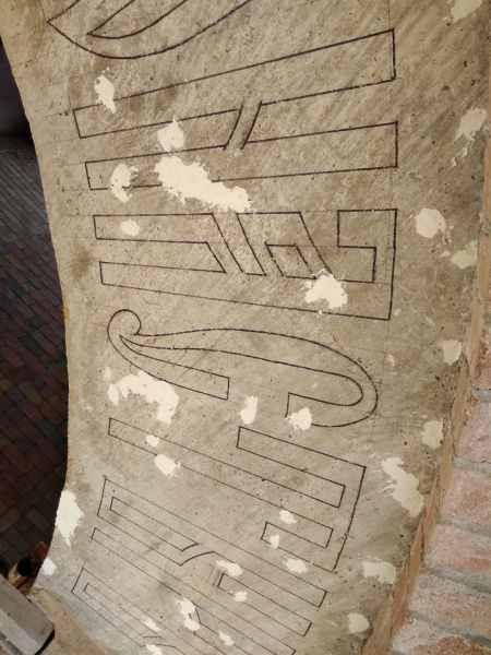 Надпись на святых вратах (19).jpg