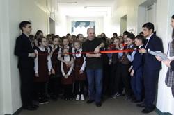 Открытие выставки в 1 гимназии
