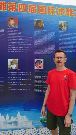 Ледовый конкурс в Китае (29)