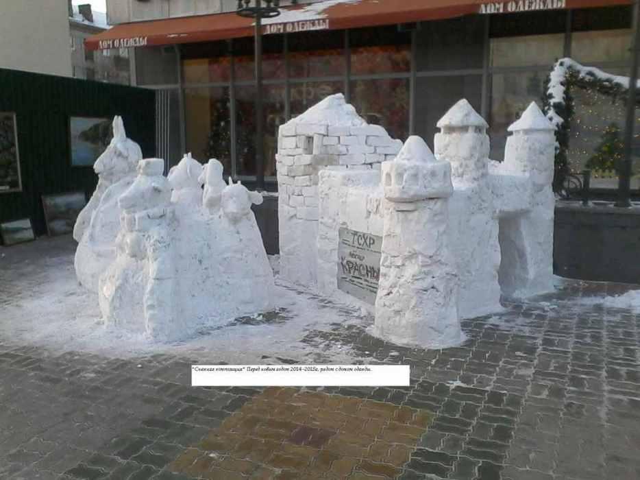 Снежная композиция рядом с Домом одежды