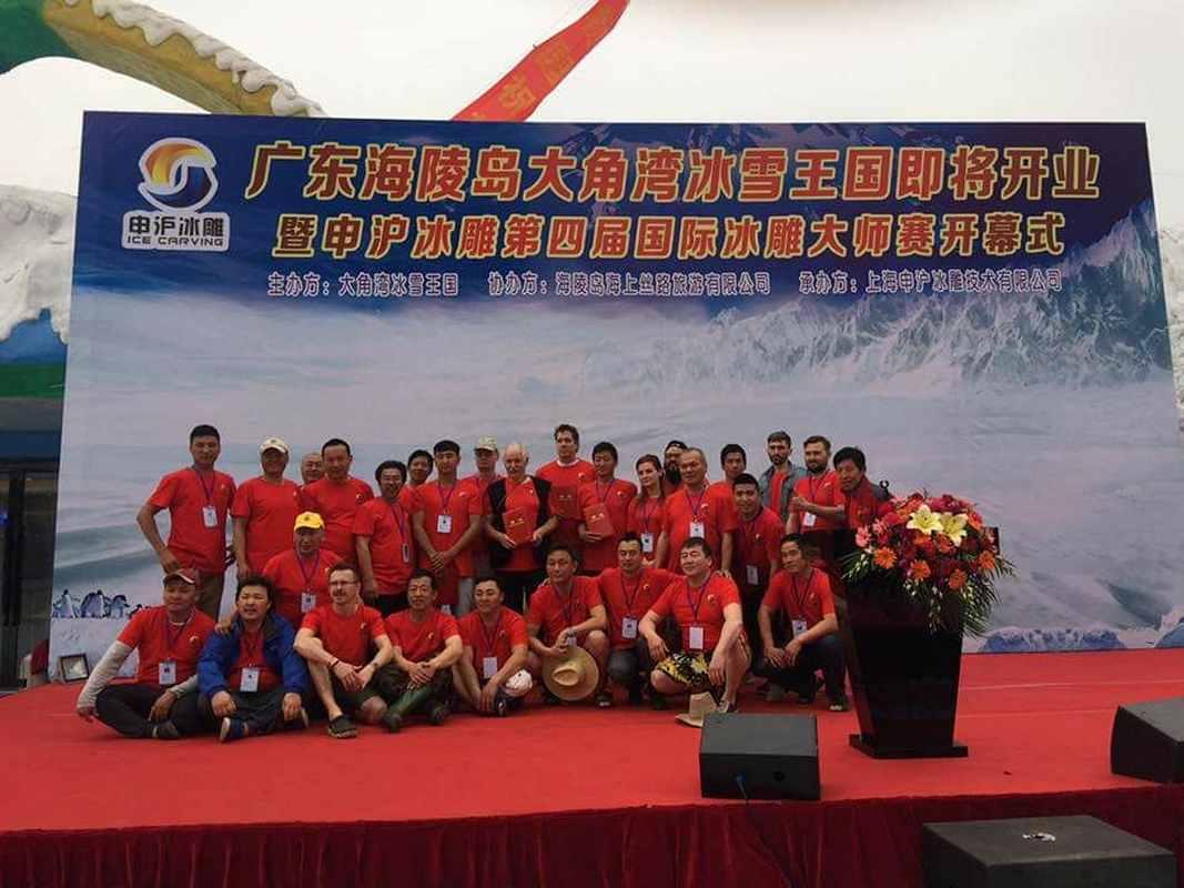 Ледовый конкурс в Китае (4)