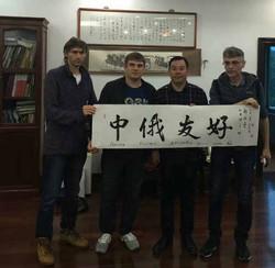 Выставка в Чанчжоу (15)