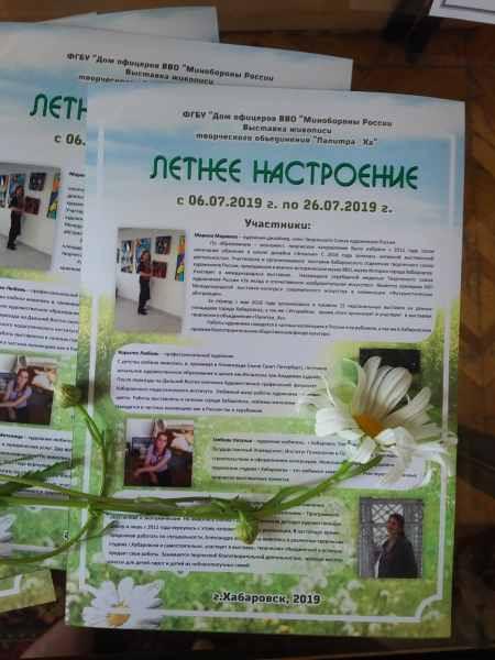 Пресс-релиз выставки.jpg