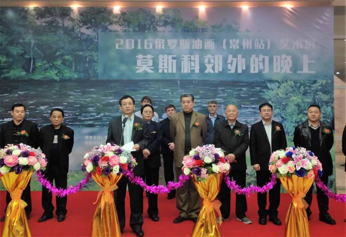 Выставка в Чанчжоу (27)