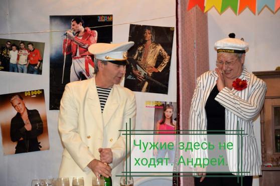 Покровский народный театр