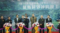 Выставка-Русской-живописи-в--музее-Лю-Хай-Шу-.--г.Чанджоу--КНР