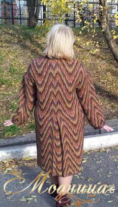 Трик.шерст. пальто разм. 52 стоимость 16 500