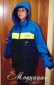 Куртка рабочая 1.jpg