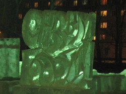 Ледовые скульптуры разных лет (8)