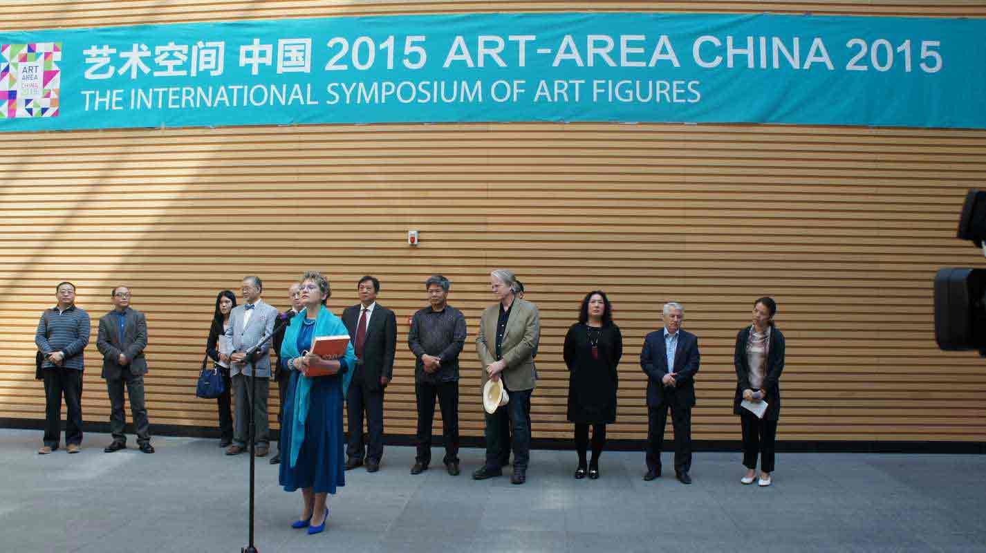 ART-AREA-CHINA--2015-международная-выставка-в-Хебейском--уиверситте-