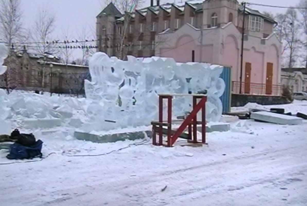 Создание ледового городка