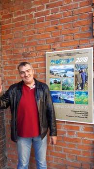 Выставка Савченко Леонида (2).jpg