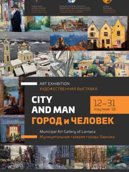 Открытие выставки (11).jpg