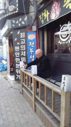 Наброски а парке Кореи (10)