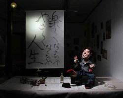 Выставка в Японии. 2013 г.  (2)