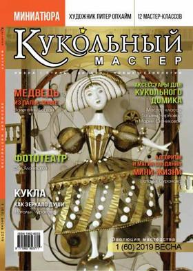 Страницы журнала (1).jpg