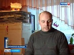 На канале ГТРК Хабаровск