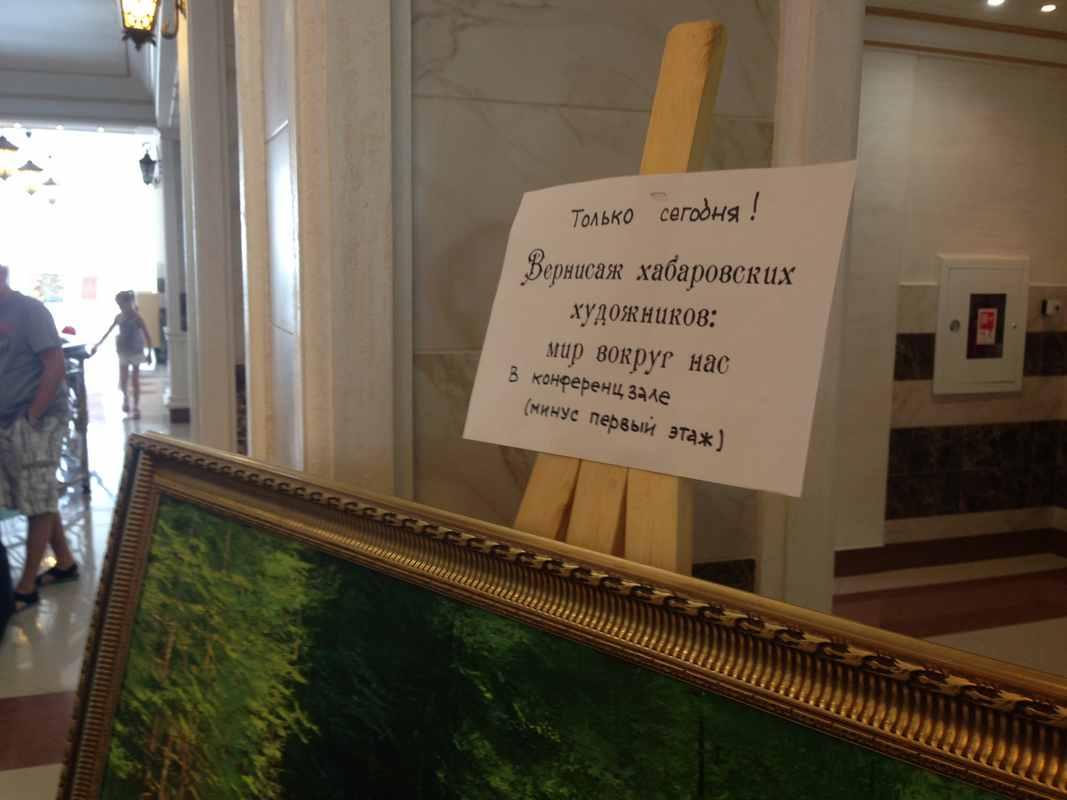 """Выставка на """"Заимке"""""""