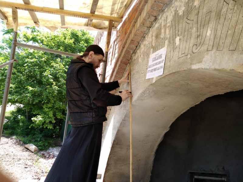 Надпись на святых вратах (4).jpg