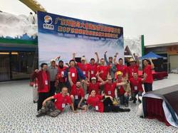 Ледовый конкурс в Китае (2)