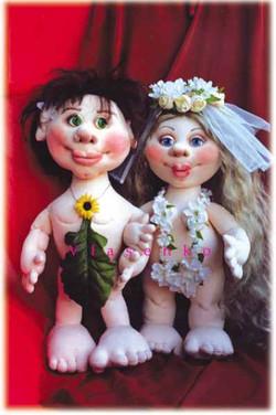 Адам и Ева женятся