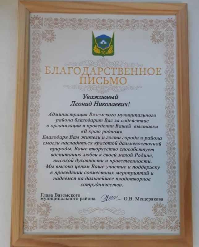 Вяземский. Открытие выставки  (5)