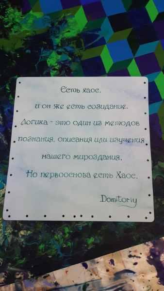 Каллигрфическая подпись