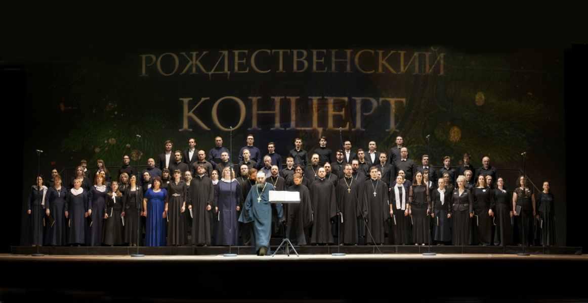 Концерт в Мариинском театре Владивостока